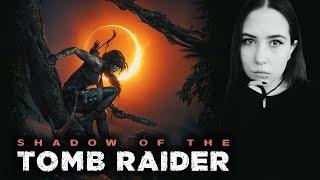 ???? SHADOW OF THE TOMB RAIDER - śmierć Lary na MILION sposobów kappa ig: @nevienstream