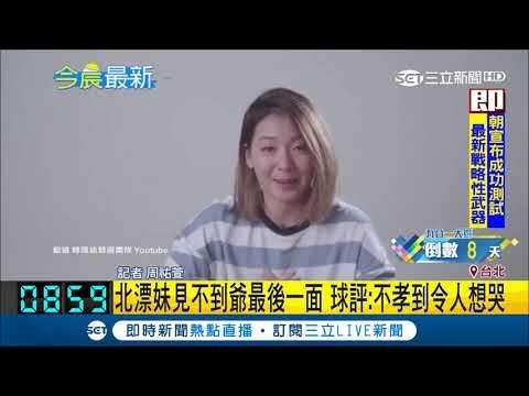 韓國瑜競選影片