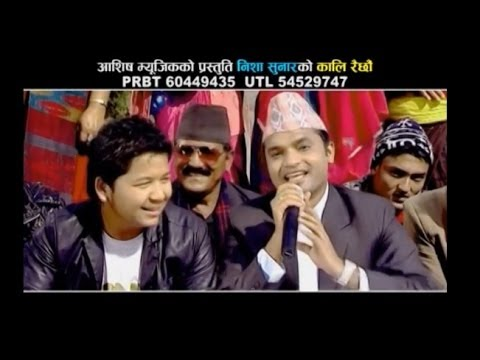 काली रहिछेउ कौवा झैँ - Romantik Roila Song 2014 By Pashupati Sharma & Nisha Sunar