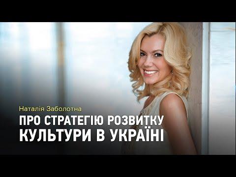 Розвиток культури в Україні та корупція в гуманітарній сфері