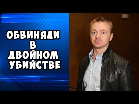 Владимира Сычева обвиняли в двойном убийстве