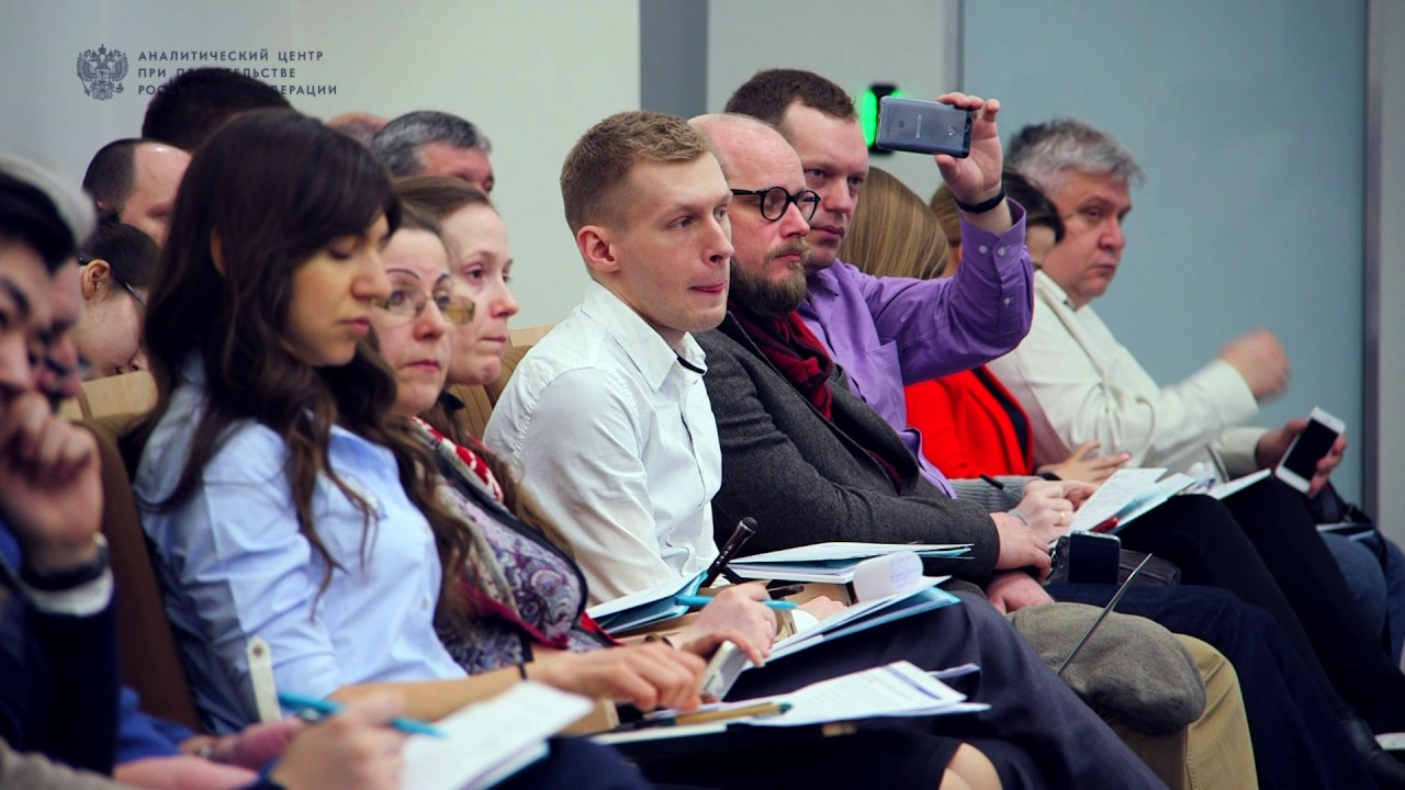 России необходима собственная общегосударственная концепция развития электронной экономики