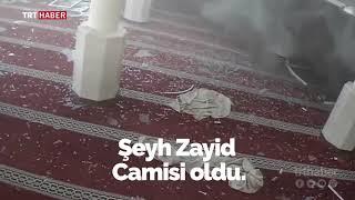 İsrail'den Gazze'deki Şeyh Zayid Camii'ne hava saldırısı