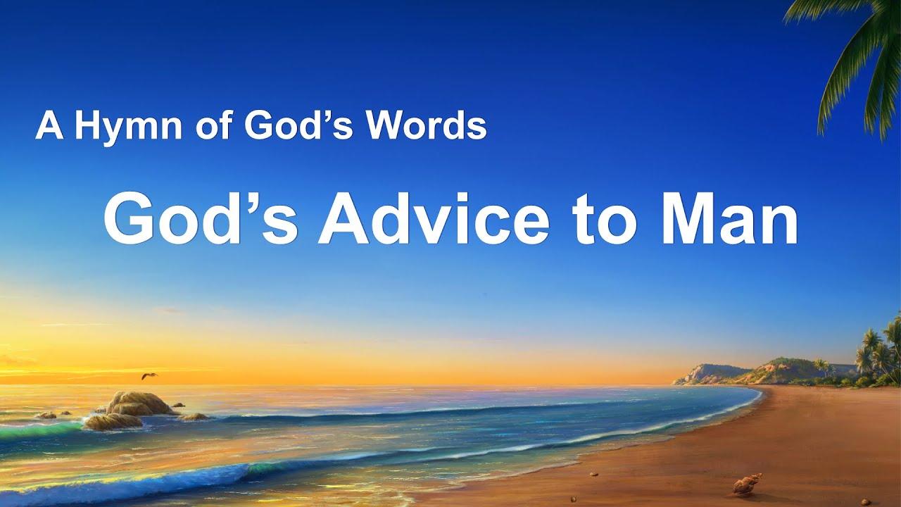 """God's Advice to Man"" | 2020 English Christian Song With Lyrics"