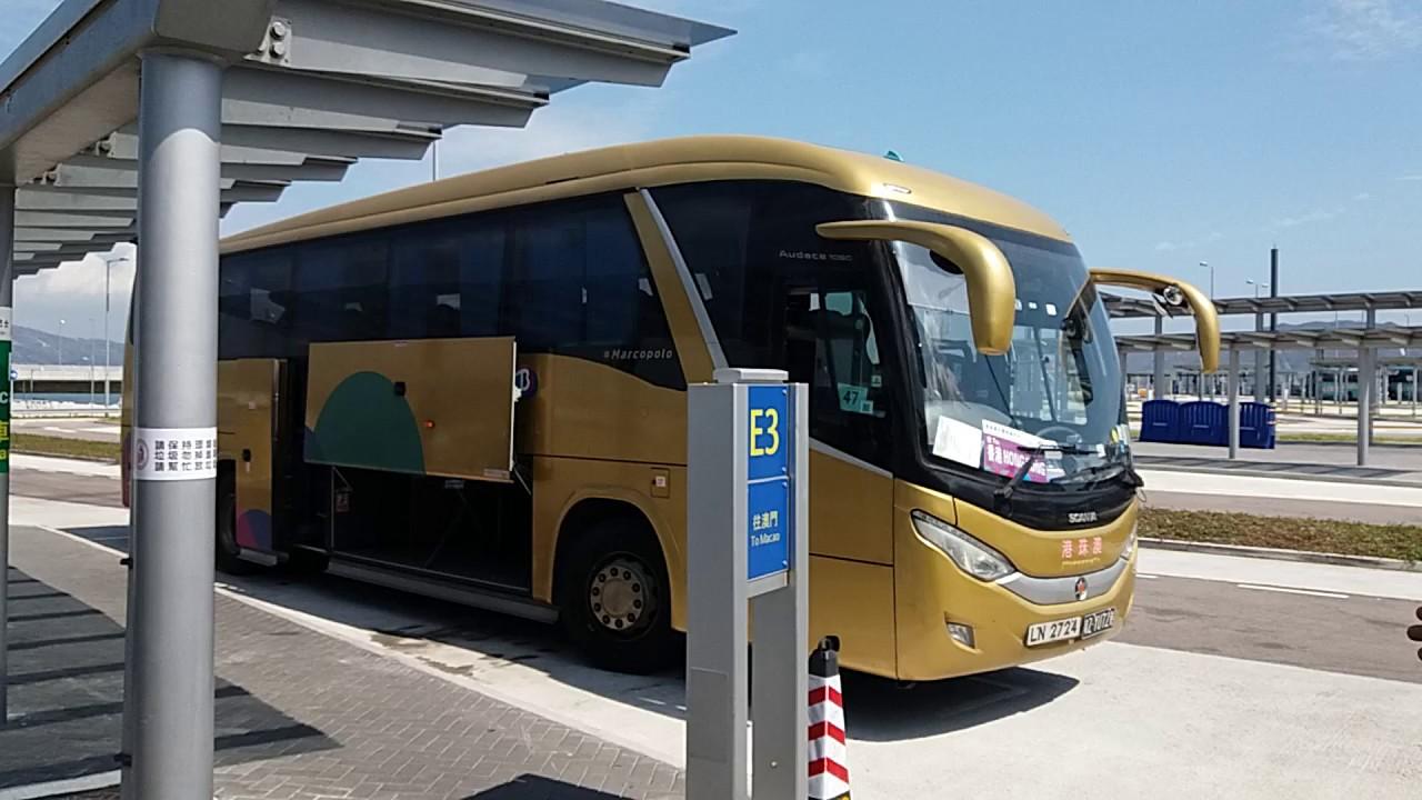 港珠澳大橋穿梭巴士 LN2724 大橋香港口岸往大橋澳門口岸 - YouTube