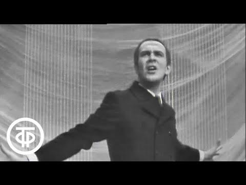 """Муслим Магомаев """"Мой Азербайджан"""". Концерт мастеров искусств Азербайджанской ССР (1970)"""