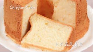 日式戚風蛋糕丨與狗狗料理Cooking with Dog