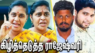 மக்கள்  அடிச்சே கொன்னுடுவாங்க  : Rajeshwari Priya Interview About Pollachi Issue | Tamilnadu