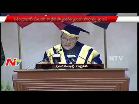 Pranab Mukherjee addressing in Military College Convocation Ceremony - NTV