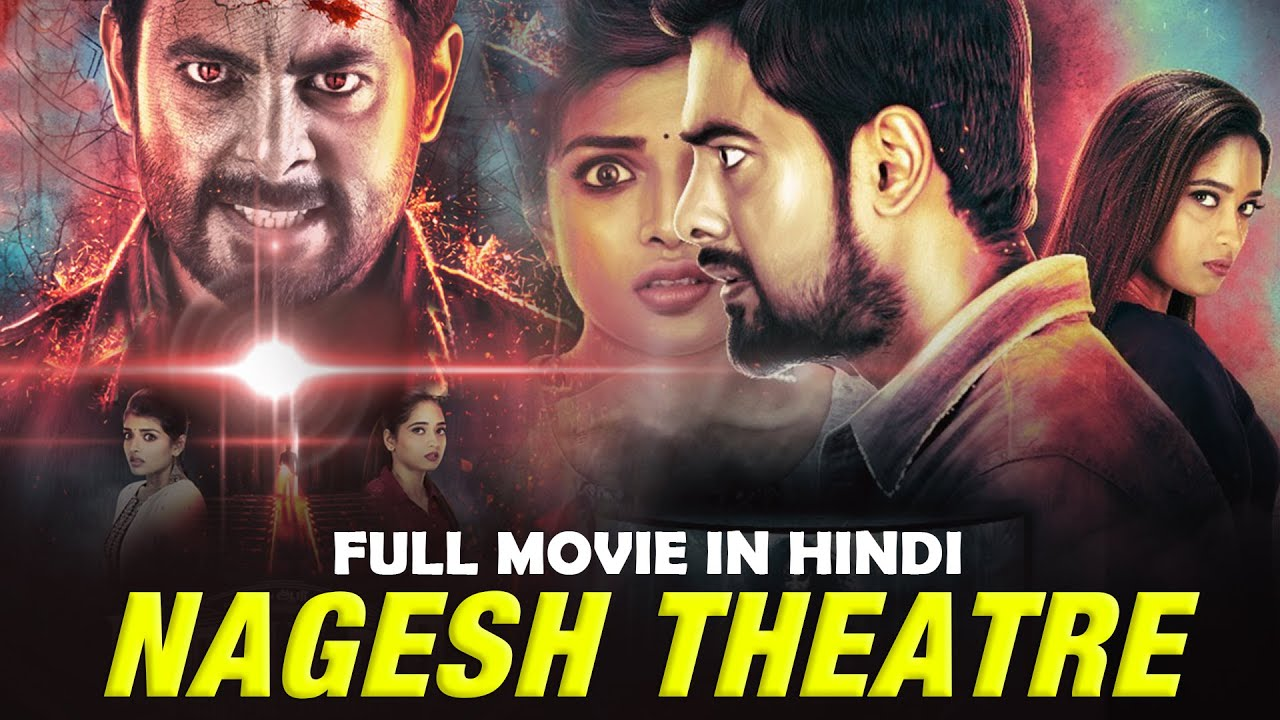 Nagesh Theatre Hindi Dubbed Full Movie | Release Date |  Nagesh Thiraiyarangam Full Movie In HIndi