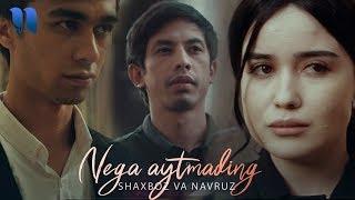 Download Shaxboz & Navruz - Nega aytmading | Шахбоз & Навруз - Нега айтмадинг Mp3 and Videos