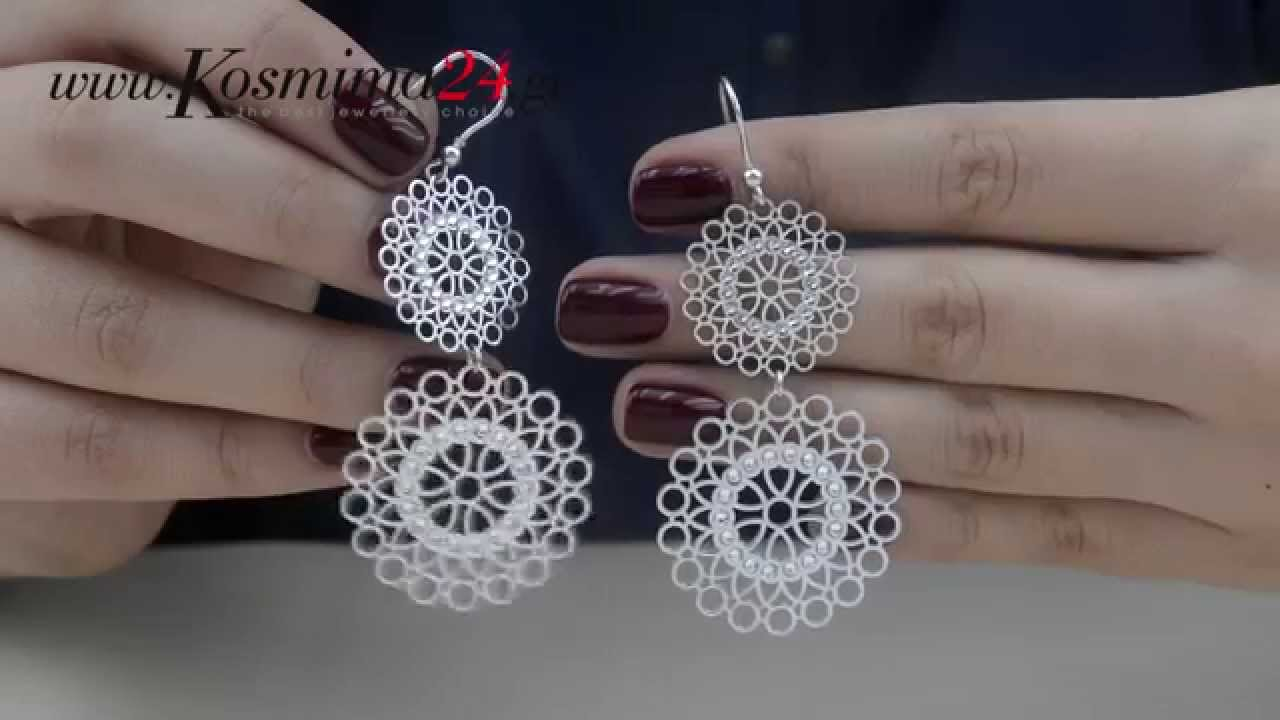 σκουλαρίκια χειροποίητα ασημένια κρεμαστά - YouTube b9b0290cbc1