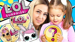 LOL В поисках питомцев для куколки ЛОЛ L.O.L Surprise Pets Кошка Собака и Кролик