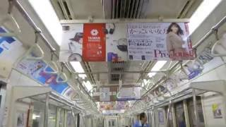 Billboard AD TOKYO, Japan - Tokyo Metro HOT 100 Graphics(Oct. 7, 2...