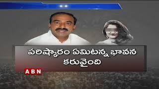 Ts Minister Etela Rajender Shocking Comments On Disha Confrontation  Abn Telugu