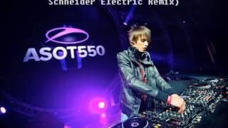 Omnia - Infina (Nitird & Schneider Electric Remix)