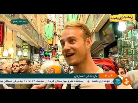 Iran Tourist attractions summary & report گزارشي از جاذبه ها و درآمد گردشگري ايران