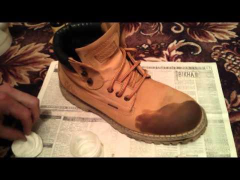 Как почистить обувь из нубука в домашних условиях от пятен