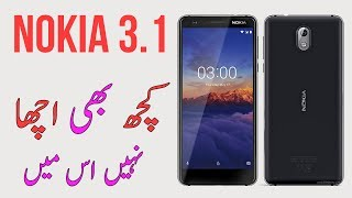 Nokia 3.1 Price in Pakistan | Full Specifications & Pros and Cons