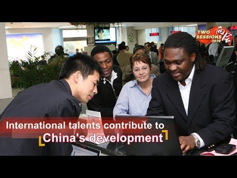 Live: International talents contribute to China's development 国际人才共同助力中国发展