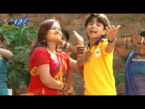 Jalwa Bhola Ji पे चढ़ाई ल -Bhola Devghar Me Damru Bajawele - Mithu Marshal - Bhojpuri Kawar Song 2015