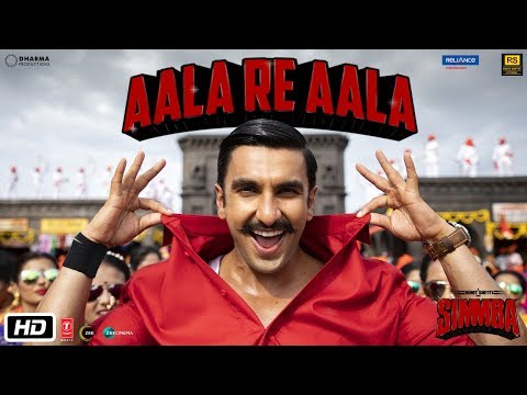 Aala Re Aala Video Song - Simmba