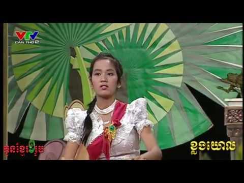 khmer traditional music mohori song non stop