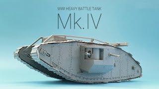 [Review] 탱크도 노노재팬 Mk.IV Tank (…