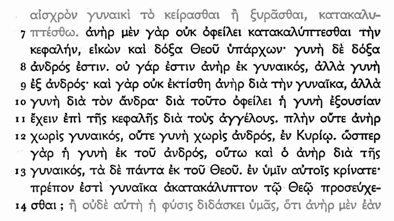 Learn new testament greek dobson download games