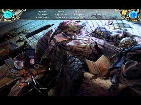Обитель теней прохождение часть 1/Shadow Shelter gameplay part 1