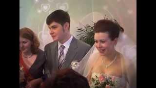Свадьба в Алдане 2008 Алексей и Анастасия 1 Выкуп Регистрация