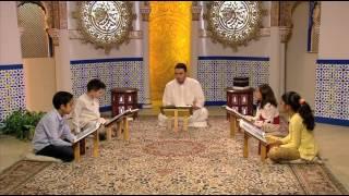 Aprende a recitar el Corán - Sesión 1
