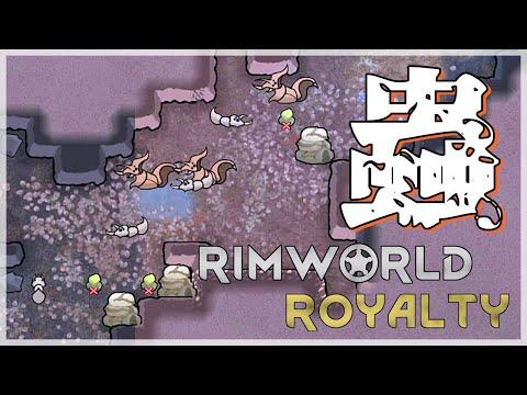 邊緣世界|蟲巢再度來襲 !! 這週目第三次了 !!|Rimworld