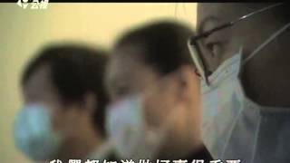 Repeat youtube video 20100301 公視[人間劇展]不愛練習曲