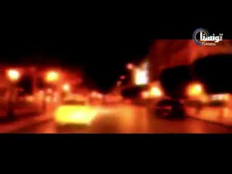 Tunis THE Night