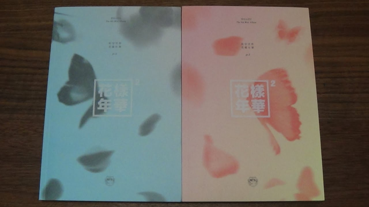 Unboxing Bts Bangtan Boys 방탄소년단 4th Mini Album The Most Beautiful Moment In Life Pt 2 Both Ver Youtube