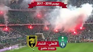 جوهرة الملاعب.. ملعب مدينة الملك عبدالله بجدة