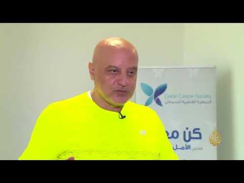 هذا الصباح-مريض سرطان يتحدى بممارسة المشي  - 12:22-2018 / 8 / 10