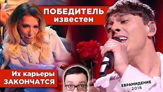 Юлия Самойлова НЕ ПРОШЛА в финал Евровидения. ПОЧЕМУ? ОБЗОР полуфиналов!