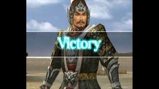 Dynasty Warriors 5: Empires ... (PS2)