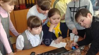#ТОПШкола МБУ Школа №14 Тольятти