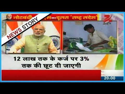 Rural poor: housing quota under PM Awas increased by 33%; 3% off on 2 lakh rupee loan