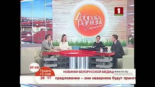 Новинки белорусской медицины