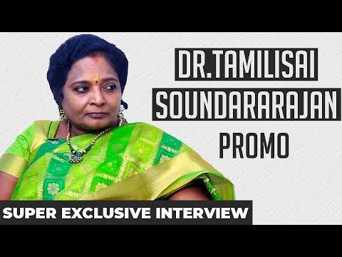Dr.Tamilisai Soundararajan Speaks From Politics to Cinema