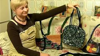 Как я начала шить сумки(Как правильно определить свое призвание? Как заниматься тем, что тебе нравится? Возможно, моя история помож..., 2012-01-26T09:09:28.000Z)