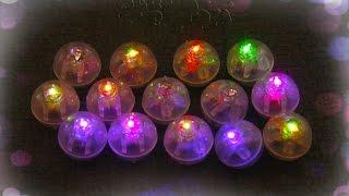 Светодиоды для воздушных шаров круглые - мигают разными цветами