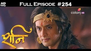 Shani - 26th October 2017 - शनि - Full Episode