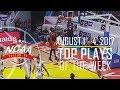 Top Plays of the Week August 1 4 NCAA 93 Mens Basketball
