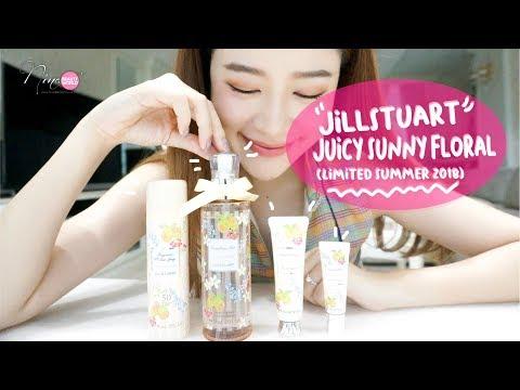 "REVIEW    น่ารักเว่อร์! Limited Edition จาก JillStuart รุ่น ""Juicy Sunny Floral""    NinaBeautyWorld - วันที่ 07 Jun 2018"