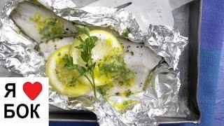 Форель запеченная в фольге. Вкусная рыба в духовке